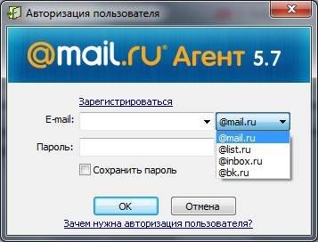 Взлом мыла (mail.ru) (Email). . Скрипт для взлома аккаунта mail.ru.